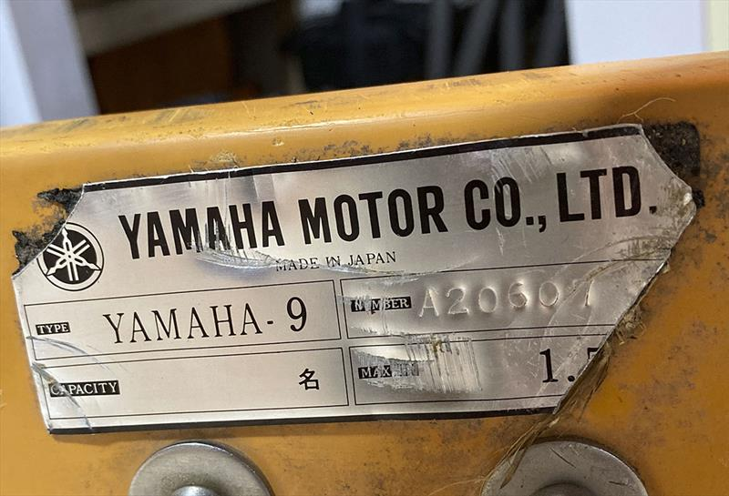 Yamaha 9 - it says so on the builder's plaque. photo copyright Christian taken at  and featuring the Dinghy class